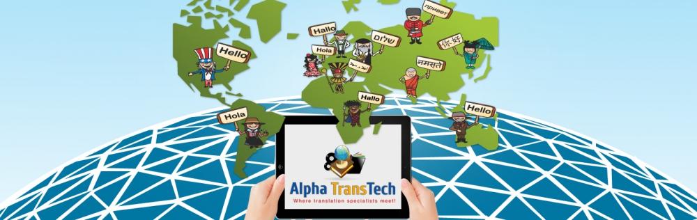 Alpha Trans Tech